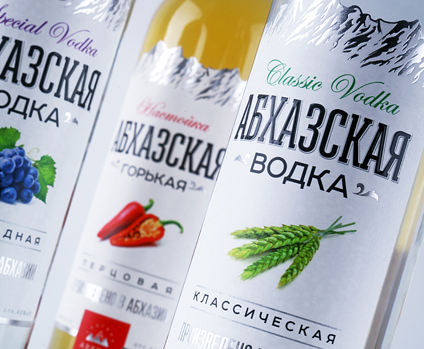 Vodka design - Abkhazskaya