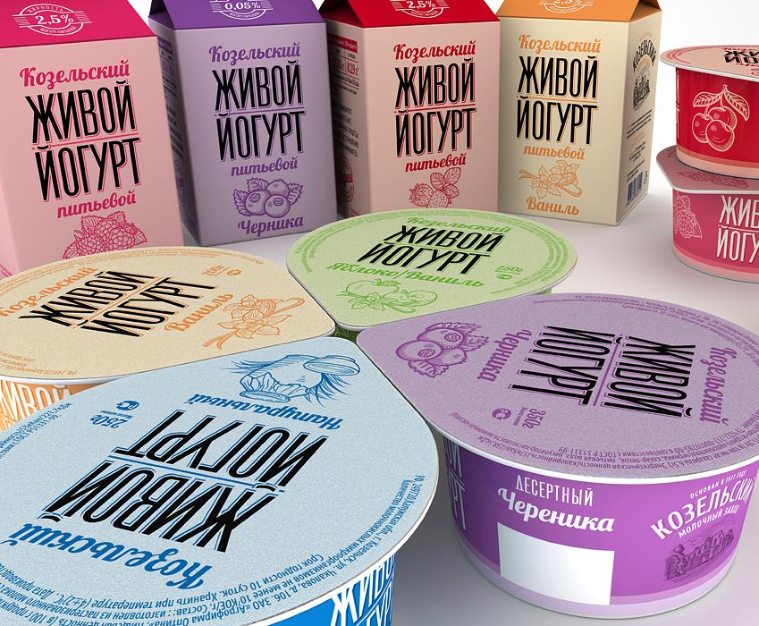 Козельск - Редизайн упаковки