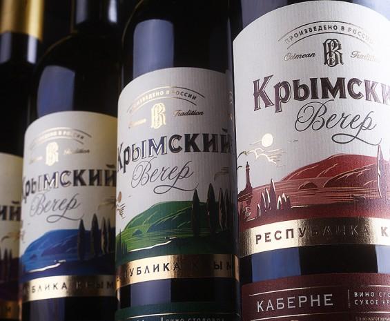 Desert wines design - Crimean Evening