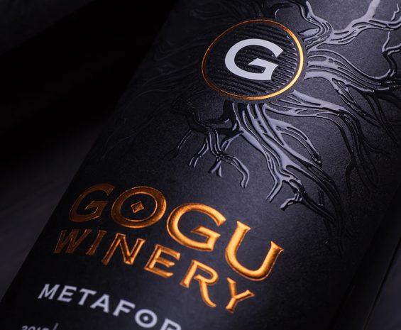 Дизайн вина Metafora от Gogu Winery