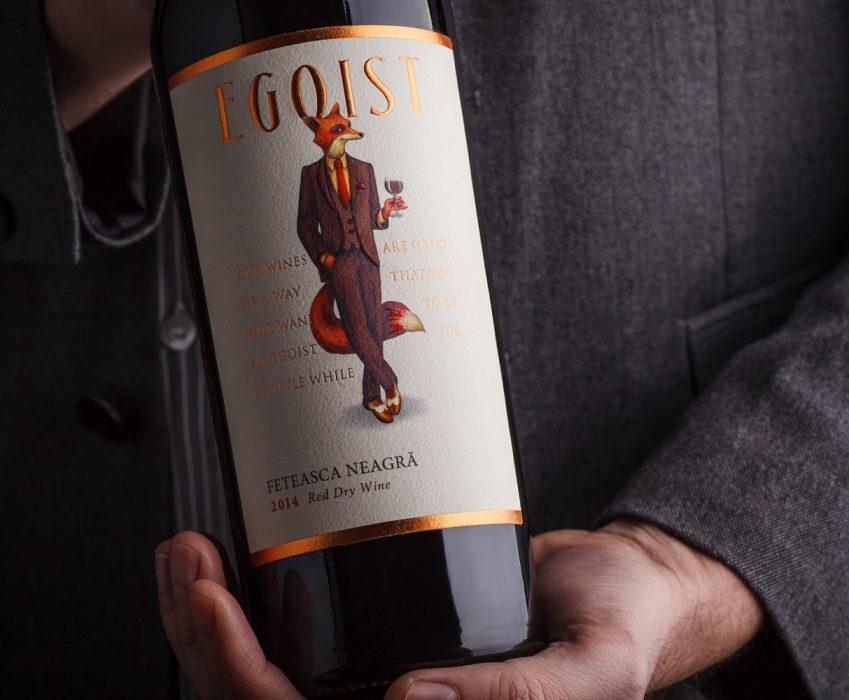 Wine Label Design - Egoist