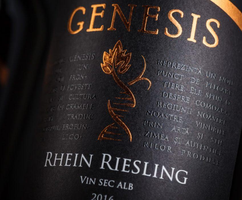 Дизайн Серии Премиальных Вин - Genesis