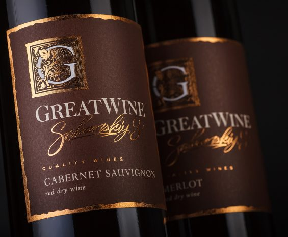 Wine Label Design - GreatWine
