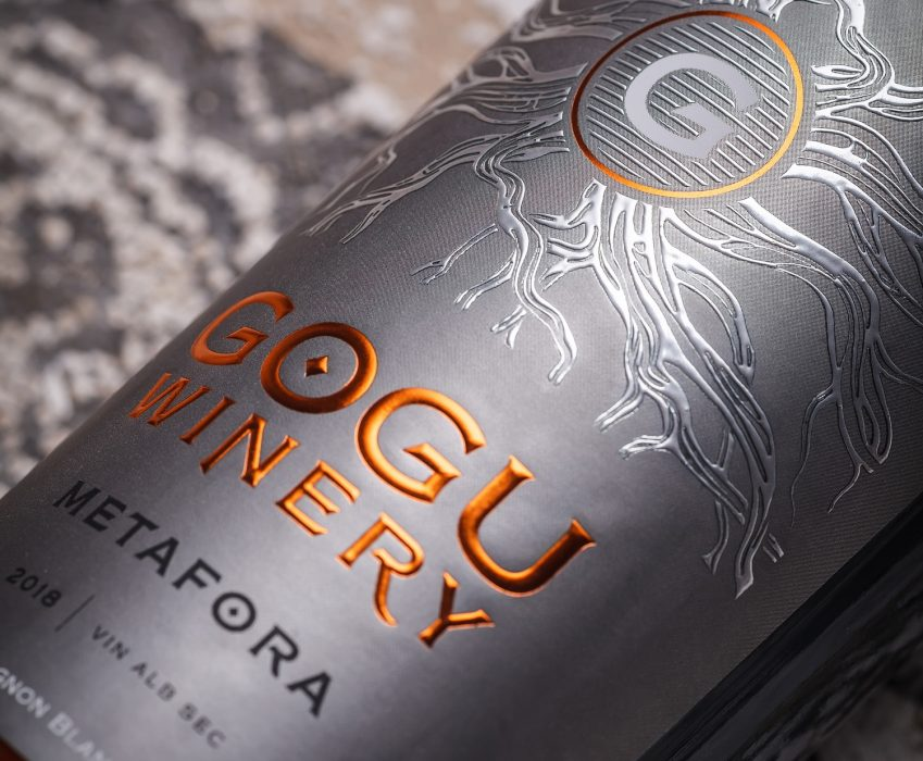 Premium Wine Label Design - Gogu Metafora Alba