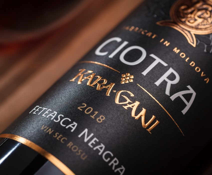 Premium Wine Label Design - KaraGani Ciotra