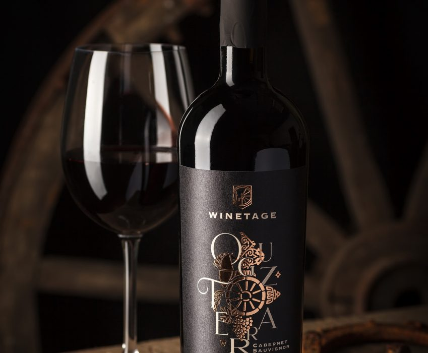 Gagauz Wine Label Design - Oguz Terra