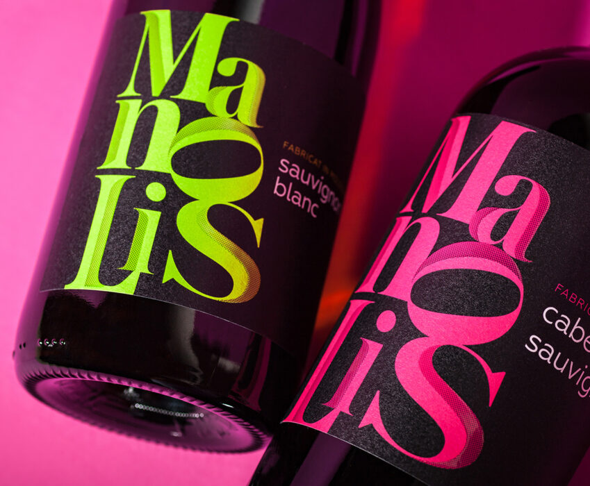 Modern Wine Label Design - Manolis