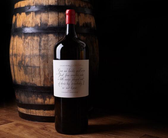 2173Modern Wine Label Design – Manolis