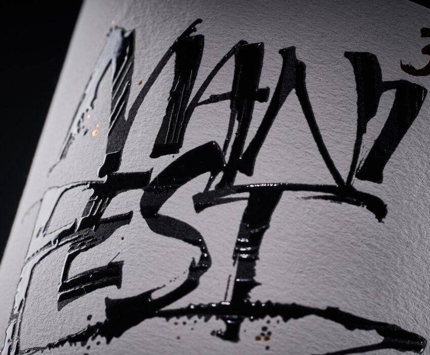 Дизайн Этикетки Коллаборационного Вина - Manifest