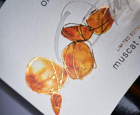 Wine Label Orange Design - Novak orange